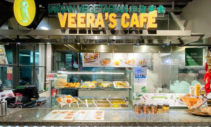 Veera's Cafe