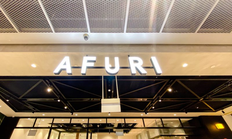 AFURI Ramen + Dumpling