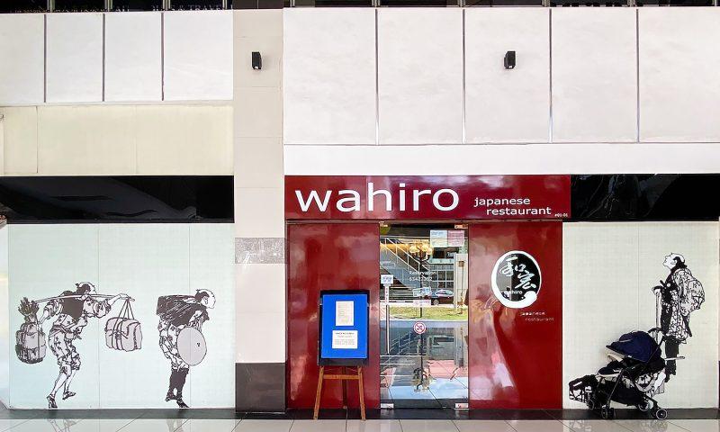 Wahiro
