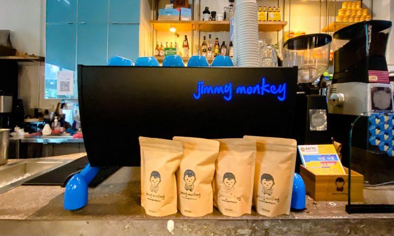 Jimmy Monkey