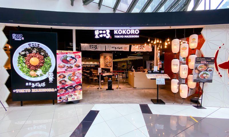 Kokoro Tokyo Mazesoba