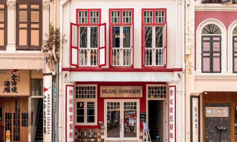 The Blue Ginger